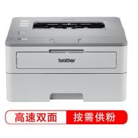 (brother)HL-B2050DN 按需供粉系列 黑白激光打印机(双面打印 支持有线网络)