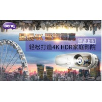 (BenQ)投影仪 家用4K 办公超高清3D 家庭无屏影院投影机 SP2800M(4K)