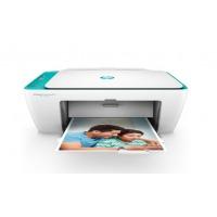 (HP) DJ 2677喷墨多功能打印一体机 无线 打印 复印 扫描 照片家用wifi打印