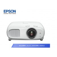 (EPSON)CH-TW7000 投影仪 投影机家用(4K超高清 3000流明 HDR10