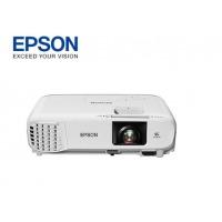 (EPSON)投影仪办公 高清会议 教育培训 工程投影机 可选配无线 CB-2042(44