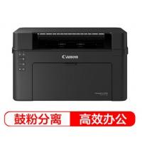 (Canon)LBP113w 智能黑立方 A4幅面黑白激光打印机 无线连接