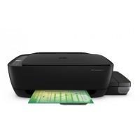 (HP)418多功能无线连供彩色喷墨一体机 打印机(微信打印/快速加墨/复印打印扫描)