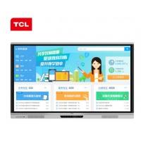TCL 86英寸 多媒体教学培训一体机广告机 触控触摸屏电子白板 智能电视交互平板 商业显