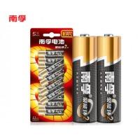 南孚(NANFU)5号碱性电池