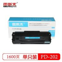 雷斯杰 KY-奔图PD-202高配型 适用:MS6000NW/S2000/MS6000粉盒MS6550/MS6550NW/MS6600NW