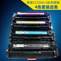 鑫万通CC530A 304A4色套装硒鼓适用惠普HP CP2025 CM2320n CE410A M351a 佳能CRG-318 LBP7200Cd