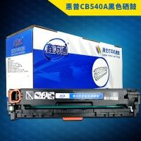 鑫万通CB540A 125A黑色硒鼓墨盒适用惠普HP CP1215 1515n 1518ni CM1312nfi MFP佳能CRG-416